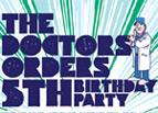 The Doctor's Orders 5th B-Day Mix [Audio]