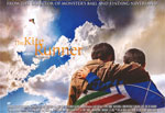 The Kite Runner - DVD out now