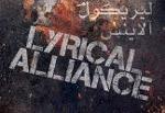 Lyrical Alliance Featuring Talib Kweli