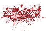 Red Stripe Music Award 2008