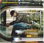 Samon Kawamura - Translations CD [Nesola / Four]